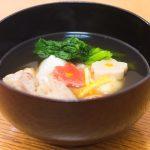 お雑煮の日本全国くらべ!!雑煮は関東 関西で作り方が違うの?