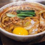 人生最高レストラン【千原せいじ】 BGM